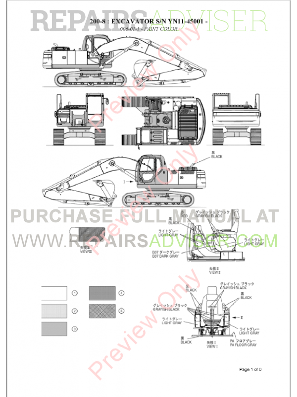 kobelco sk200 8 parts manual